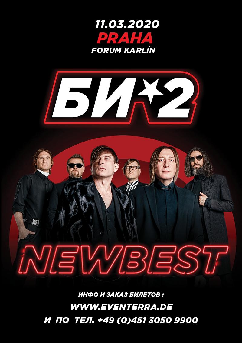 Bi2 (plakát)